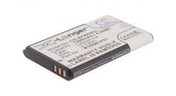 Аккумулятор Avaya Nortel 4070 H/s Kit No Charger