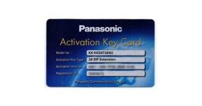 Ключ активации 8 IP софтфонов на пластиковой карте KX-NCS4208XJ