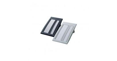 Консоль Panasonic KX-T7740X-B (системная консоль к 7730) Консоль для системного телефона