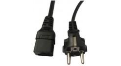 Кабель питания для коммутаторов Juniper серий EX8200, EX4500, EX6200 Power Cable..