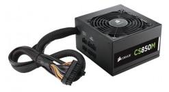 Блок питания Chieftec APS-850CB ATX2.3 850W Cable Man APFC 80+Br Rtl 14cm Fan, 80+Bronxe, Fix 24+4+8, Cable Management 6+(6+2)+MolexX4+fddX2+SATAX6