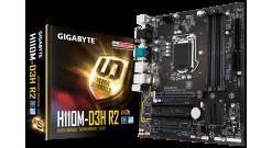 Материнская плата Gigabyte GA-H110M-D3H R2, Socket 1151, Intel®H110, 4xDDR4-2133..