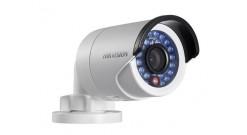 Сетевая камера Hikvision DS-2CD2042WD-I 6-6мм цветная..