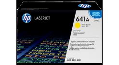 Картридж HP C9722A  Yellow/ 4600 Series/ (8000 стр) (распродажа)..