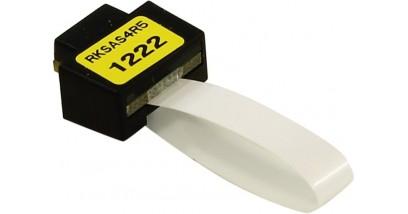 Ключ активации Raid Intel RKSAS4R5