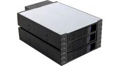 Корзина Procase  HotSwap 3xSATA / SAS..
