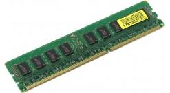 Модуль памяти CRUCIAL 8GB DDR3L 1600 MT/s (PC3-12800) SR x4 RDIMM 240p..