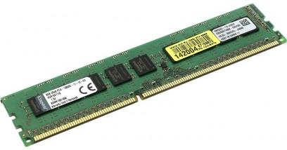 Модуль памяти Kingston 8GB 1600MHz DDR3 ECC CL11 DIMM w/TS Intel