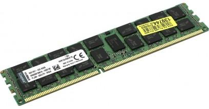 Модуль памяти Kingston 16GB (PC3-10600) 1333MHz Kit ECC Reg CL9 1.35V