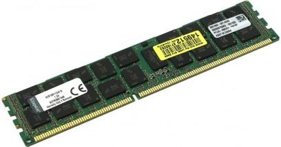 Модуль памяти Kingston 16GB (PC3-12800) 1600MHz Kit ECC Reg CL11