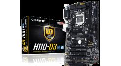 Материнская плата Gigabyte GA-H110-D3 LGA 1151, ATX, Ret..