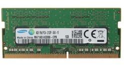 Модуль памяти Samsung Original DDR4 4GB (PC4-19200) 2400MHz 1.2V SO-DIMM (M471A5..