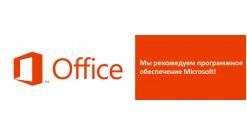 Office профессиональный 2016, лицензия на 1ПК / бессрочная, электронный ключ, Win AllLng PKLic Onln CEE Only DwnLd C2R NR (269-16801)