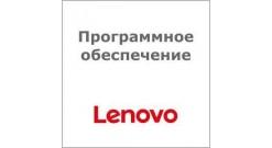 ПО Lenovo WinSvrStd 2016 to 2012 R2 DG Kit-ML ROK (01GU603)..