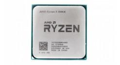Процессор AMD Ryzen 5 1500X AM4 OEM (YD150XBBM4GAE)..