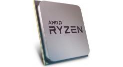 Процессор AMD Ryzen 5 1600 AM4 OEM (YD1600BBM6IAE)..