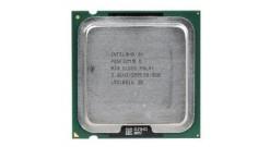 Процессор Intel LGA1366 Xeon E5607 2.26 / 4.80 GT/sec / 8M Tray ..