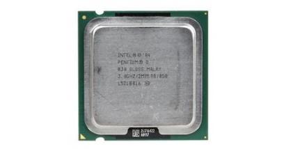 Процессор Intel LGA1366 Xeon E5607 2.26 / 4.80 GT/sec / 8M Tray