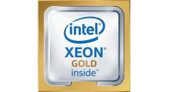Процессор Lenovo Xeon Gold 5118 2.3GHz для SR650 серии (7XG7A05580)..