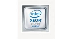 Процессор Lenovo Xeon Silver 4110 2.1GHz для SR630 серии (7XG7A05531)..