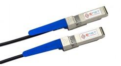 Трансивер Extreme SFP+ Cable Assembly 1M..