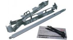 Установочный комплект Rack Cable Management Arm 2U (TX150S8, TX200S7, TX300S7, R..